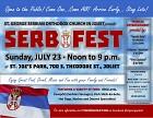 SerbFest 2017 - English