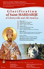 Glorification of Saint MARDARIJE 2017