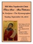 Choir Slava - September 2018