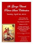 St. George Church Slava - April 2018