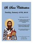 St. Sava Celebration - January 27, 2019